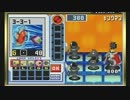 バトルネットワーク>> ロックマンエグゼ3 を実況プレイ part12