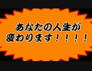 【超ボーマス20】EXET TONES PRESENTS「Supemova」【超クロスフェード】