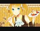 【鏡音リン】 sweets parade 【歌ってみた】
