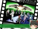 【ニコニコ動画】【ゆっくりが歌う】創聖のアクエリオン【UTAU】を解析してみた