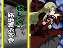 【MUGEN】K'の路地裏奮闘記 Part18 thumbnail