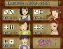 【iM@S×SW2.0】春香さんプロデュース!魔法使い奮闘記 1-5【卓M@S】