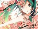 【初音ミク】 Sakura 【オリジナル】
