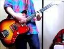 【ニコニコ動画】【斉藤和義】歩いて帰ろうを弾いてみた【ソロギター】を解析してみた