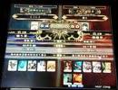 【LoVRe:2】全国ランカー決戦 LALA vs 満月 thumbnail