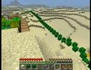 【Minecraft】もう俺、村人でいいや【実況】 19泊目