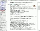 【洒落怖】怖い話も皆で読めば怖くない! …かも【実況】part10-14 thumbnail