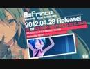 【ボーマス20 八王子P】electric love collection【クロスフェード】