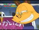 【ニコニコ動画】2005年1月~8月、11月のCM【ミルモとハム太郎から】を解析してみた