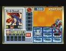 バトルネットワーク>>  ロックマンエグゼ3 を実況プレイ part13 thumbnail