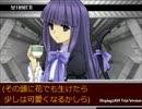 版権キャラ VS オリジナル・アレンジ連合