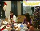 花澤香菜のひとりでできるかな? 第26回  (2008.12.24) A-part