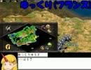 【ゆっくり実況プレイ】ゆっくりだらけの大戦争【AOE2】 最終回 thumbnail