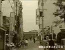 昭和30年代後半の西宮北口