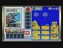 バトルネットワーク>>  ロックマンエグゼ3 を実況プレイ part14 thumbnail