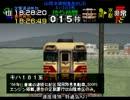 電車でGO!プロ仕様 全ダイヤ悪天候でクリアを目指すPart21【ゆっくり実況】 thumbnail