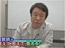 【青山繁晴】お薦めの映画と歴史書の労作、権利と義務の話[桜H24/4/27] thumbnail