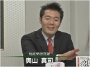 【奥山真司】なぜリーダーはウソをつくのか[桜H24/4/27]