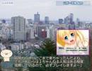 【ニコニコ動画】とんかつの自転車旅行記14 山形~宮城を解析してみた