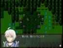 幻想郷の緑を取り戻すRPG 『東方自然癒』を実況プレイpart41 thumbnail