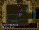 ネバランの不思議なダンジョン(ト)第三回vol.1終