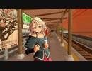 【MMD】IAさんに「メルト」を歌って踊