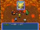 ポケモン不思議のダンジョン 赤の救助隊を普通にプレイ Part28