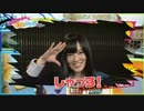 NMB48 teamN 自己紹介 キャッチフレーズ