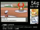 【2ch】第5回みんなで決めるゲーム音楽ベスト100(+600) Part23 thumbnail