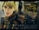 【ヤフミ】2012/04/28(土) 2時間56分放送その①【バイオ4】