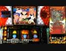 【ゆっくりパチスロ実況】ドラゴンギャル ~ルーと伝説の黄金龍~ ROUND6