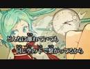 【ニコカラ】 参年タイムキーパー (off v