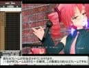 【ニコニコ動画】【MMD】編集時にBPMを表示するだけのマクロ(ExcelマクロforMMT)【配布】を解析してみた