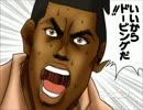 【ゆっくり実況】SAWの15 thumbnail