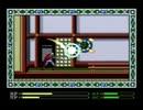 PCエンジン エグザイル~時の狭間へ~ (1991) - Part2/3