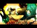 【水彩鱗・松田っぽいよ】Dead Foresta~睡蓮の湖に沈む~【UTAUカバー】