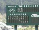 第40位:2012/04/29 オリックス2軍例の萌えるスタメン発表 対広島東洋カープ