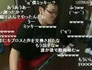 20120429 石川典行 超ミドリンピックから帰宅後の雑談配信