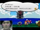 【ゆっくり実況プレイ】ペーパーマリオRPGをゆっくり縛りプレイ part42 thumbnail