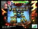 【ぱちんこ】CRぱちんこ超電磁ロボ コン・バトラーV【試打】 thumbnail