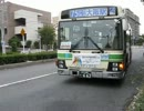第78位:【前面展望】大阪市営バス 75号系統 鶴町四→なんば[迂回運行]