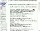 【洒落怖】怖い話も皆で読めば怖くない! …かも【実況】part10-15 thumbnail
