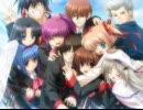 リトルバスターズ! OP 「Little Busters!」 高画質 thumbnail
