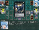 決闘!イカ娘 番外編その2 thumbnail