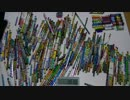 【ドラクエ】バトエン動画の大盤振る舞い!Part6【バトエン】