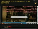 ニコニコ動画:Zeroの新プレイヤーでsm10934684を視聴してみた。 thumbnail
