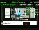 (2012/5/1)「ニコニコ動画:Zero」のリリース日の「ニコラジ」が大荒れ thumbnail