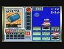 バトルネットワーク>>  ロックマンエグゼ3 を実況プレイ part16 thumbnail