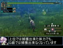 【東方】迷い込んでポッケ村 第五十二話・狩猟3【MH】