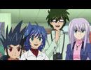 カードファイト!! ヴァンガード アジアサーキット編 第70話「開幕!VFサーキット!!」